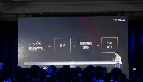 小米同时发布 小米电视3 和 小米盒子3