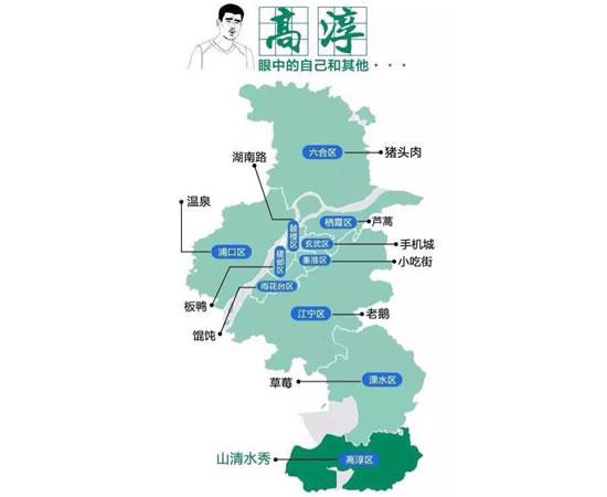 南京/南京有几个区?...