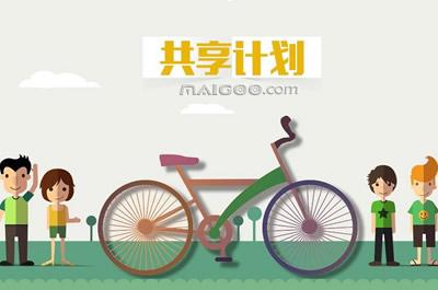 共享单车融资盘点 共享单车盈利模式在哪儿?_