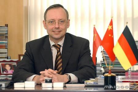 盖尔克-博西家用电器(中国)有限公司总裁介绍