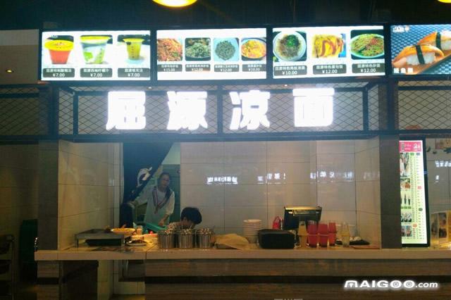 贵州十大老字号餐馆 贵州最受欢迎老字号美食