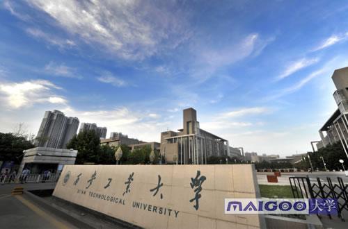 【西安工业大学图片】西安工业大学图书馆_西安工业大学校园风景→买购网