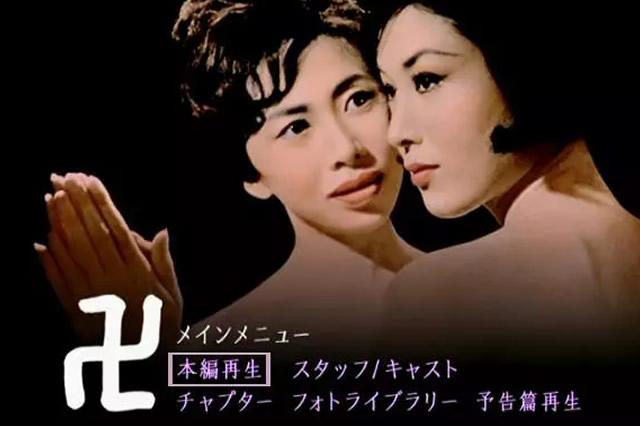 女同性恋伦理电影_日本伦理电影 日本最经典的情色电影推荐 十大不可错过的日本经典情色