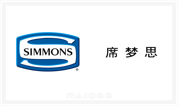 Simmons 席梦思