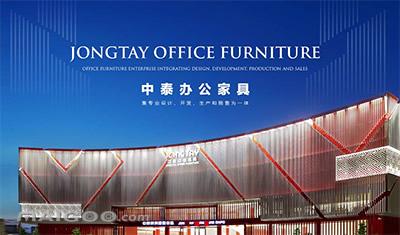 中泰代理家具加盟办公招商中山市中泰龙送货购家具办公网图片